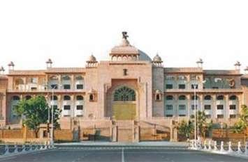 नाराजगी दिखाई तो प्रश्नकर्ता विधायक ही रूके राजस्थान विधानसभा में