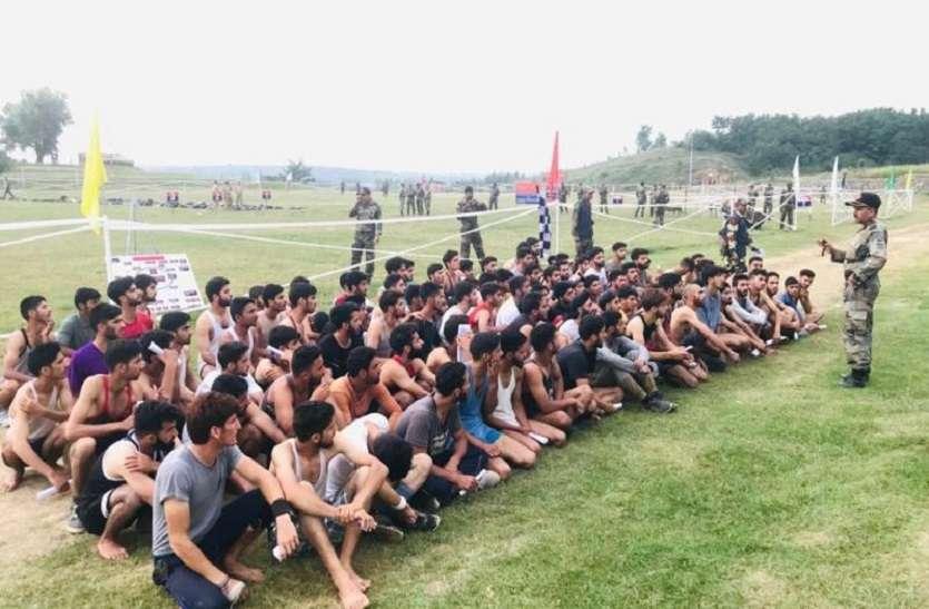 Indian Army: घाटी में फिर से उठ रहीं बंदूकें! इस बार देश के लिए