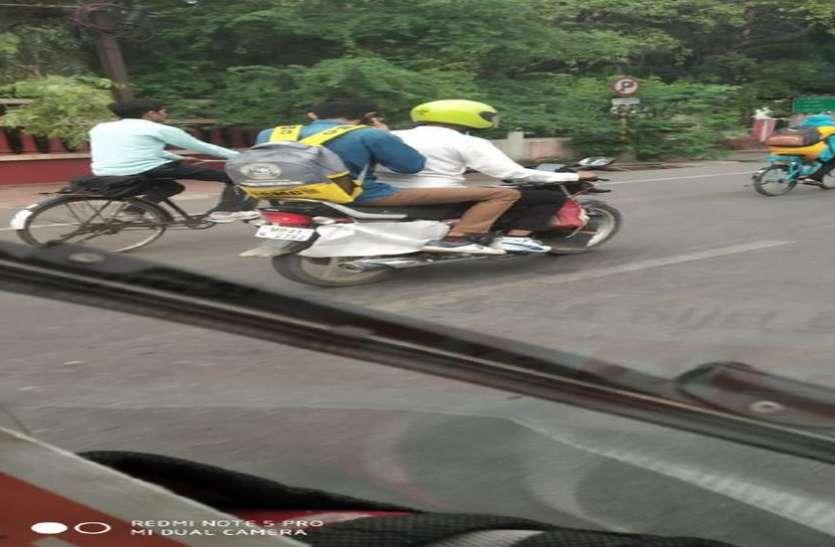 बाइक टैक्सी रेपीडो को इसलिए किया प्रतिबंध