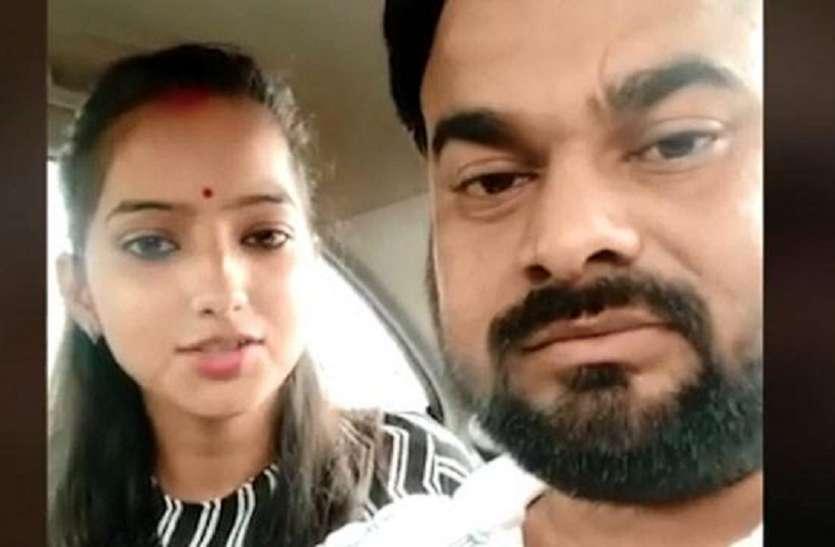 मोदी के मंत्री ने भाजपा विधायक की बेटी साक्षी के मामले के बाद युवाओं से की यह अपील