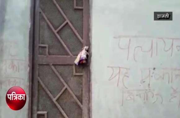 VIDEO: Big News: परेशान सैकड़ों परिवारों ने दी पलायन की चेतावनी, घर के बाहर लिखा-यह मकान बिकाऊ है