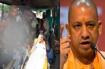 जमीनी विवाद में हुआ खूनी संघर्ष, 9 की मौत, CM Yogi व डीजीपी OP Singh का आया बड़ा बयान