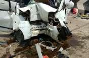 भीषण हादसा: कार सवार सब इंजीनियर समेत चार की मौत