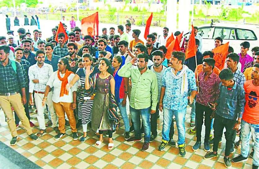 प्रत्यक्ष प्रणाली से कराए जाए चुनाव: छात्र संघ चुनाव को लेकर फिर गरमाई छात्र राजनीति