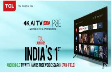 55 इंच वाला TCL P8E 4K AI TV भारत में लॉन्च, अपनी आवाज से कर सकते हैं ऑन और ऑफ
