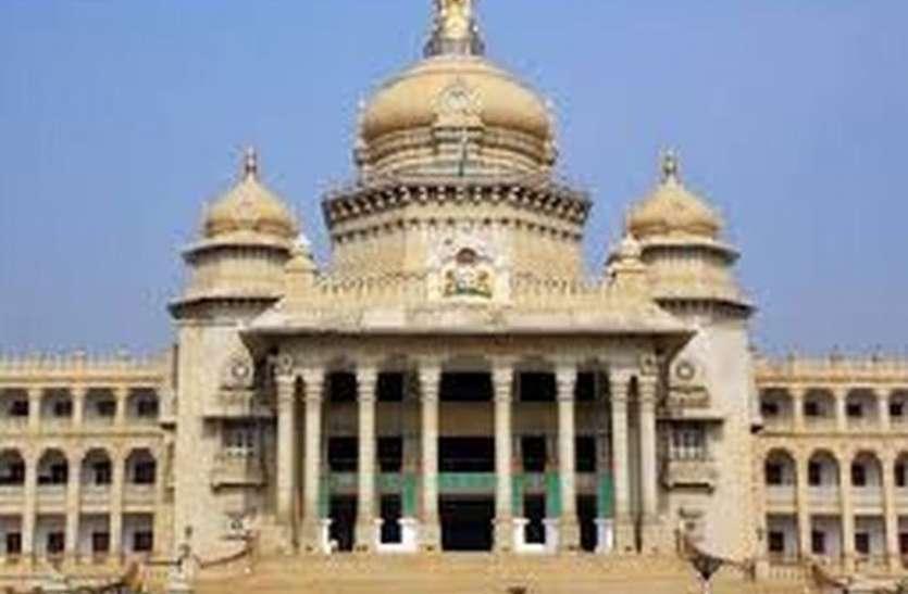 Karnataka Political crisis : विश्वासमत कल, सरकार का बचना मुश्किल