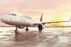 खतरे में थी 162 यात्रियों की जान, विमान में था सिर्फ 10 मिनट का ईंधन, तीन बार बदले एयरपोर्ट