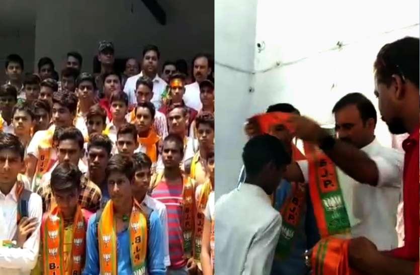 भाजपा विधायक ने स्कूल में छात्र-छात्राओं को पहनाया बीजेपी का पट्टा, दिलायी सदस्यता!, मामले ने तूल पकड़ा तो दी सफाई