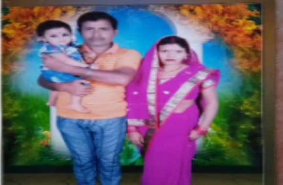 पत्नी के गुटखा न लाने पर पति ने दी ऐसी सजा, बेटे के बयान ने खोला राज