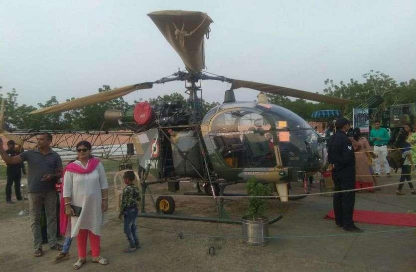 आर्मी हथियारों की प्रदर्शनी में चीता हेलिकॉप्टर रहा आकर्षण का केंद्र, देखें तस्वीरें...