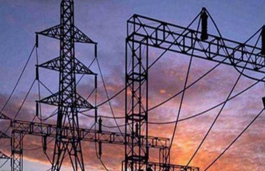 बिजली विभाग के अफसरों को अब काम करने के सीखा रहे तरीके, इन जिलों के अफसर शामिल