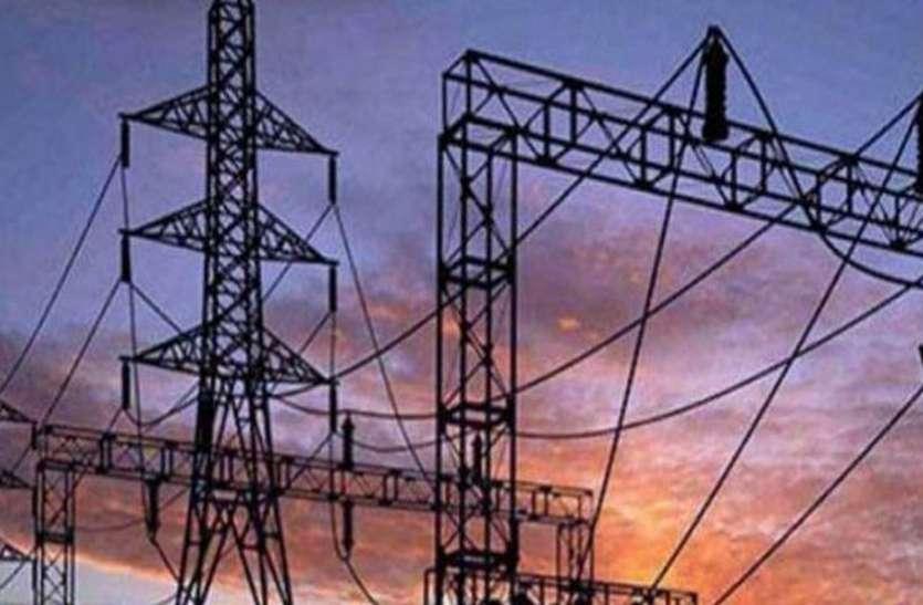 बकाया: ग्राम पंचायत पर 11 करोड़ से अधिक बिजली बिल बकाया