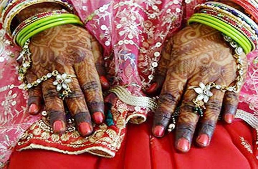 Bride Changed After Wedding In Chomu