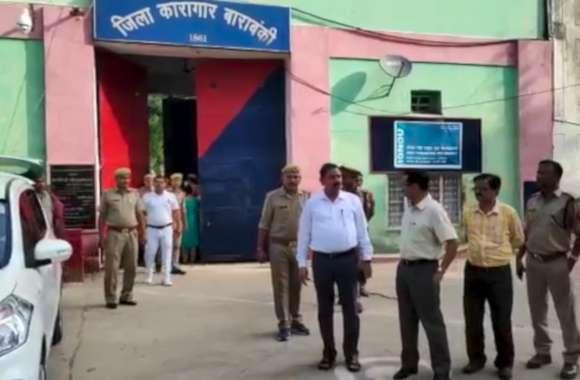 सुबह-सुबह डीआईजी जेल ने जिला कारागार में मारा छापा, चप्पा-चप्पा खंगाला, मचा हड़कंप