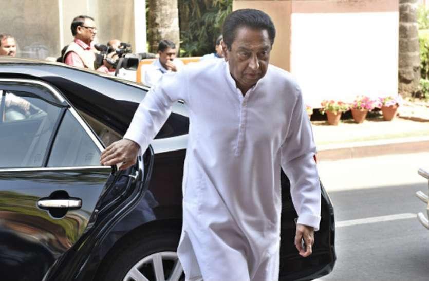 विधायक दल की बैठक में नहीं पहुंचे दो नाराज विधायक, समर्थन के बाद भी बसपा ने कहा- खतरे में कमलनाथ सरकार