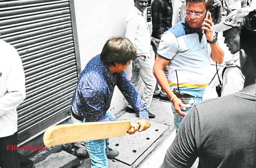 बैटमार विधायक ने भाजपाको भेजा माफीनामा, लिखा- भविष्य में नहीं करूंगा कोई ऐसा कृत्य
