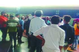 831 किमी तक एक्सप्रेस ट्रेन का AC कोच रहा खराब, रायपुर स्टेशन में पैसेंजरों ने किया हंगामा