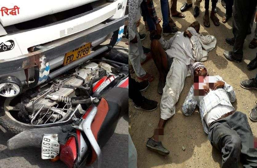 रामगढ़ रोड : खूनी सडक़ पर दूसरे दिन फिर हादसा, बाल-बाल बची दो लोगों की जान