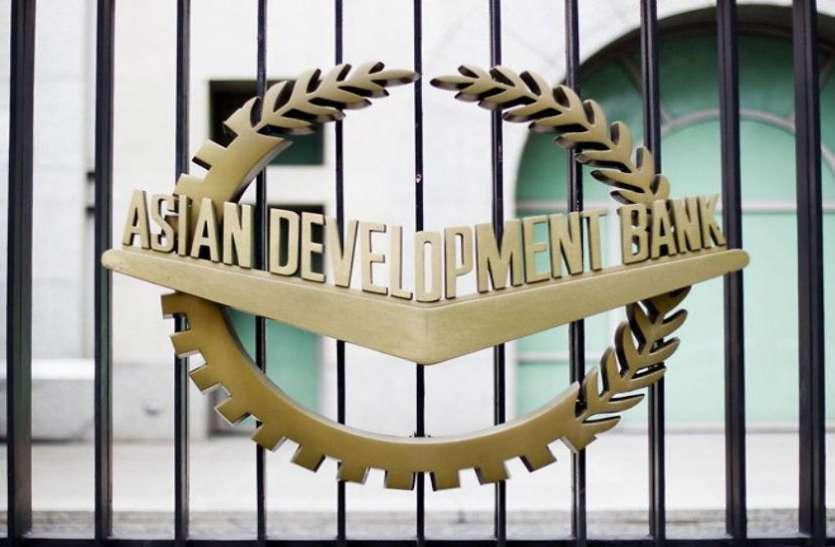 ADB ने घटाई भारत की ग्रोथ रेट, चालू वित्त वर्ष में 7 फीसद रह सकती है वृद्धि दर