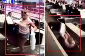 पहली बार महिला पहुंची थी एयरपोर्ट लेकिन फिर हुआ कुछ ऐसा, देखिए वीडियो