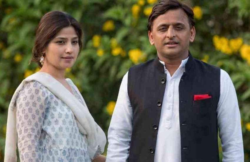 Akhilesh and dimple yadav
