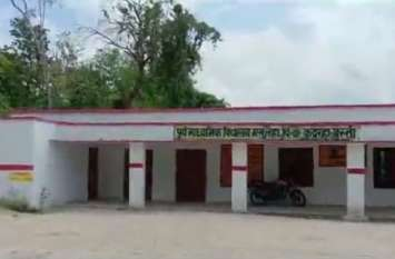 यूपी के इस जिले में सिर्फ दो दिन खुलते हैं ये सरकारी विद्यालय, शिक्षक घर बैठे लेते हैं पूरा वेतन