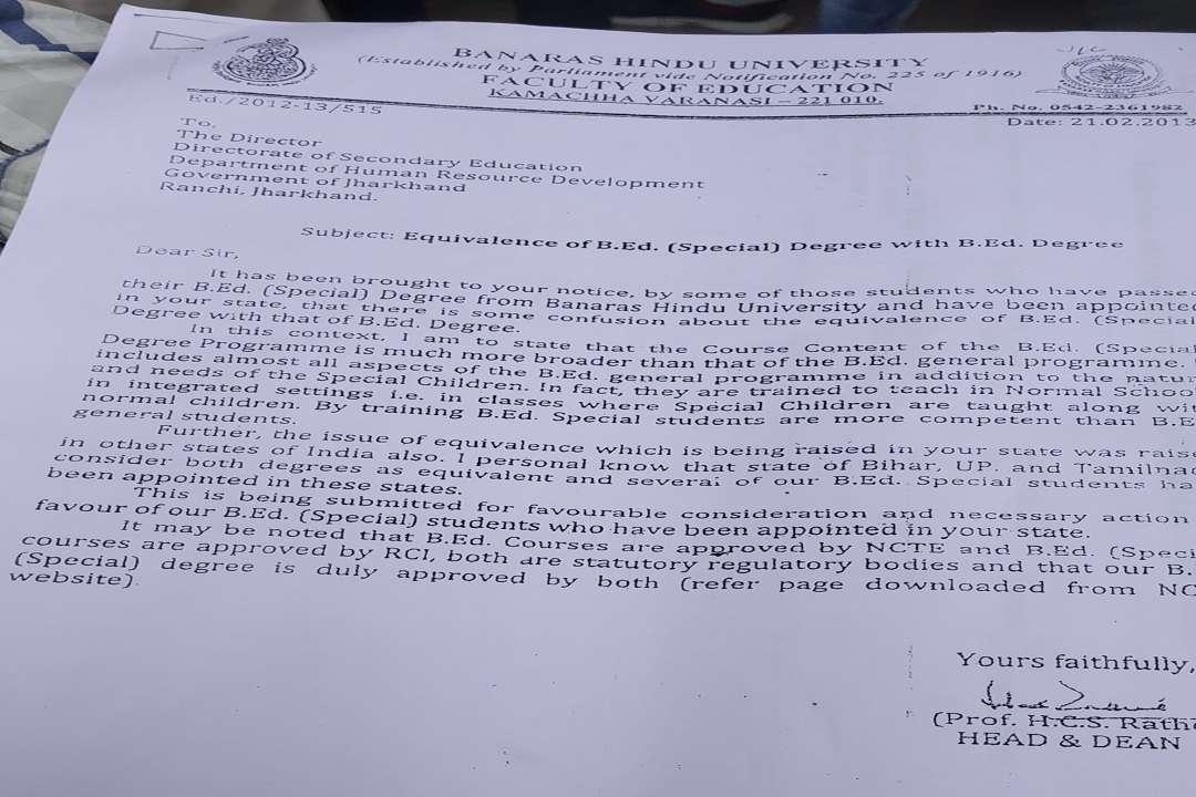 बीएचयू शिक्षा संकाय का स्पष्टीकरण वाला पत्र