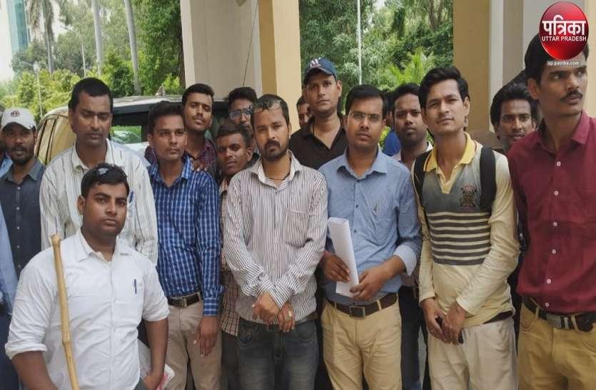 BHU की बीएड स्पेशल डिग्री को फर्जी बता कर युवाओं को नौकरी से निकाल रही झारखंड सरकार