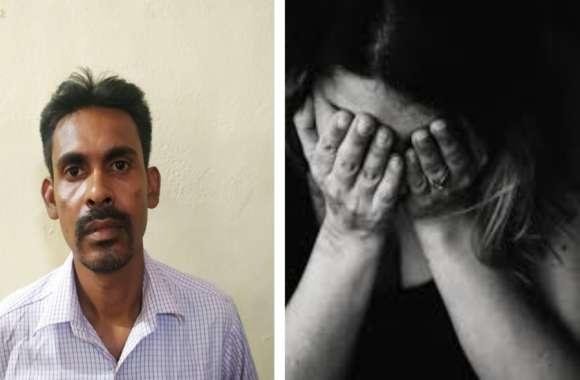 युवती से लगातार शारीरिक संबंध बनाता रहा CAF का जवान, 3 बार कराया गर्भपात, साढ़े 4 लाख रुपए भी ऐंठे