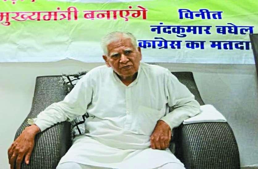 CM भूपेश बघेल के पिता नंदकुमार बघेल की तबीयत बिगड़ी, अस्पताल में भर्ती