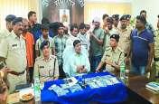 सूने मकान ढूंढकर रेकी के बाद करते थे चोरी, पुलिस ने किया 10 लोगों को गिरफ्तार