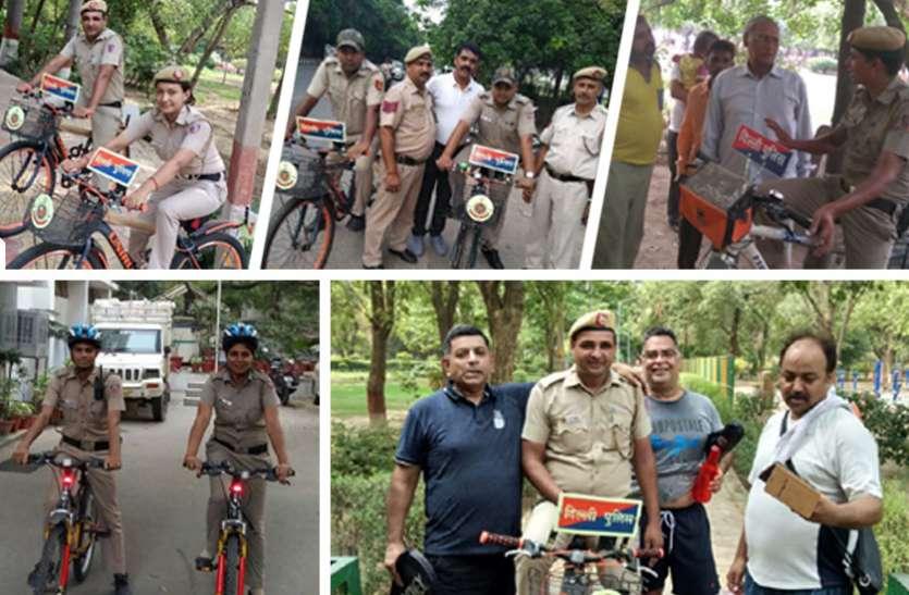 दिल्ली पुलिस की साइकिल पेट्रोलिंग टीम पार्क और गलियों को बना रही सेफ