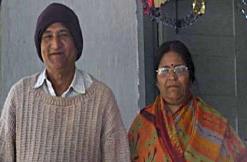 dhoni s parents