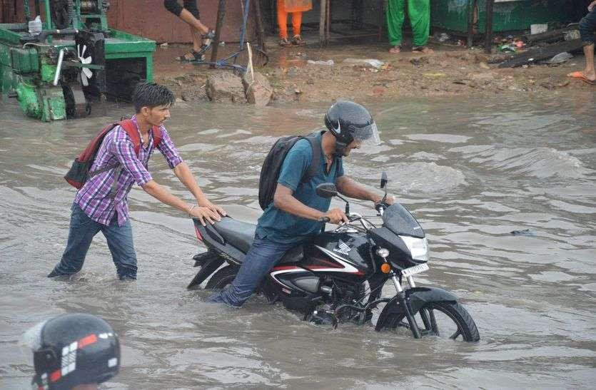 राजस्थान में यहां तेज बारिश के बाद शहर हुआ पानी-पानी, सड़कें नी दरियां