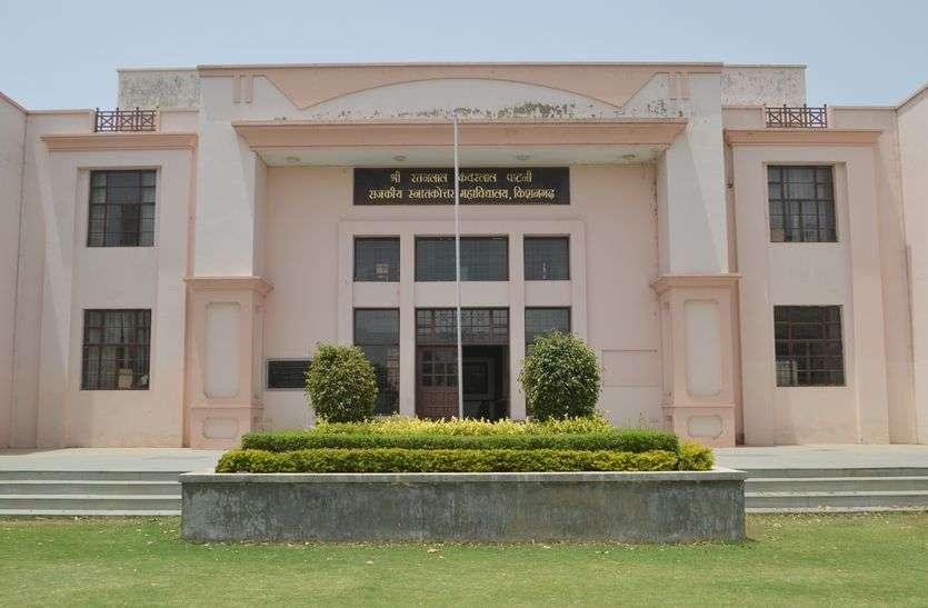 2489 छात्र-छात्राओं को मिला कॉलेज में दाखिला