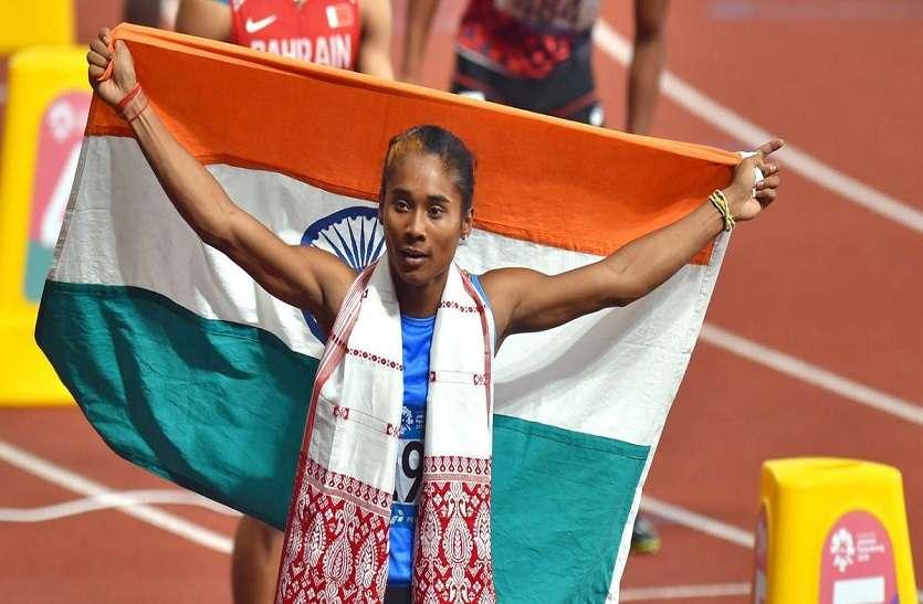 साल भर पहले ऐसी दौड़ी हिमा (hima das) की पूरी दुनिया पर छा गई.. अब 15 दिन के भीतर जीता चौथा स्वर्ण (gold)