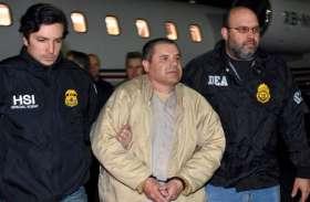 दुनिया के सबसे बड़े ड्रग्स माफिया अल चैपो को आजीवन कारावास की सजा