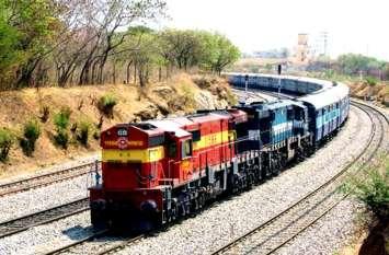 ट्रेन में सफर करने वालों के लिए बड़ी खबर, Railway लेगा ब्लॉक, ये गाडिय़ां रहेंगी रद्द