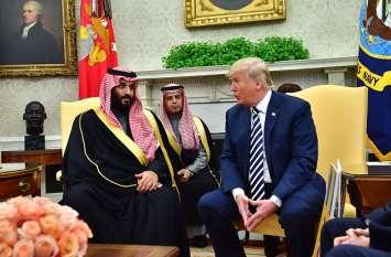 अमरीकी संसद ने रोकी सऊदी अरब को हथियारों की बिक्री, राष्ट्रपति ट्रंप कर सकते हैं वीटो