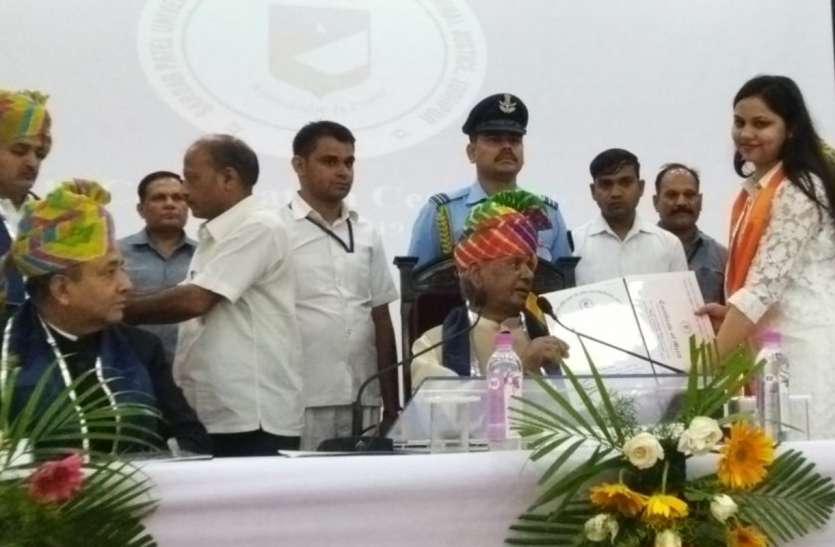 राज्यपाल की अध्यक्षता में पुलिस विश्वविद्यालय के 280 विद्यार्थियों को मिली डिग्री
