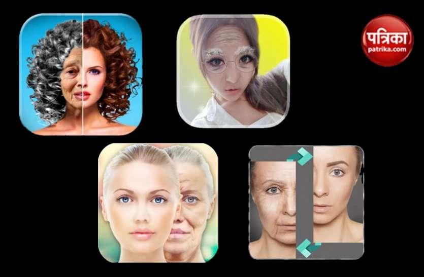 FaceApp के तर्ज पर काम करते हैं ये ऐप्स, दिखाती है आपके भविष्य की तस्वीरें