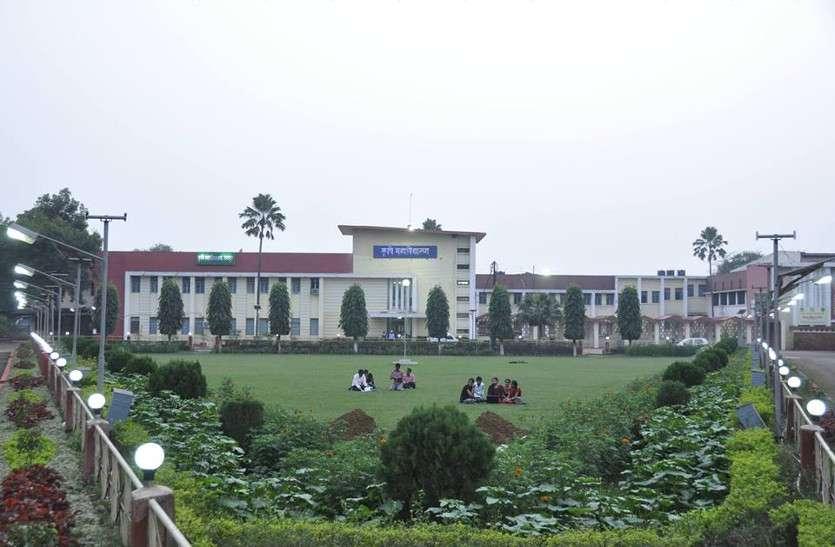 ICAR ने जारी की बेस्ट कृषि विश्वविद्यालयों की लिस्ट, IGKV को मिला 10वां स्थान