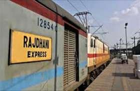 PAYTM से घूस लेने वाले आरपीएफ के दो जवान बर्खास्त,रेलवे प्रशासन ने उठाया सख्त कदम