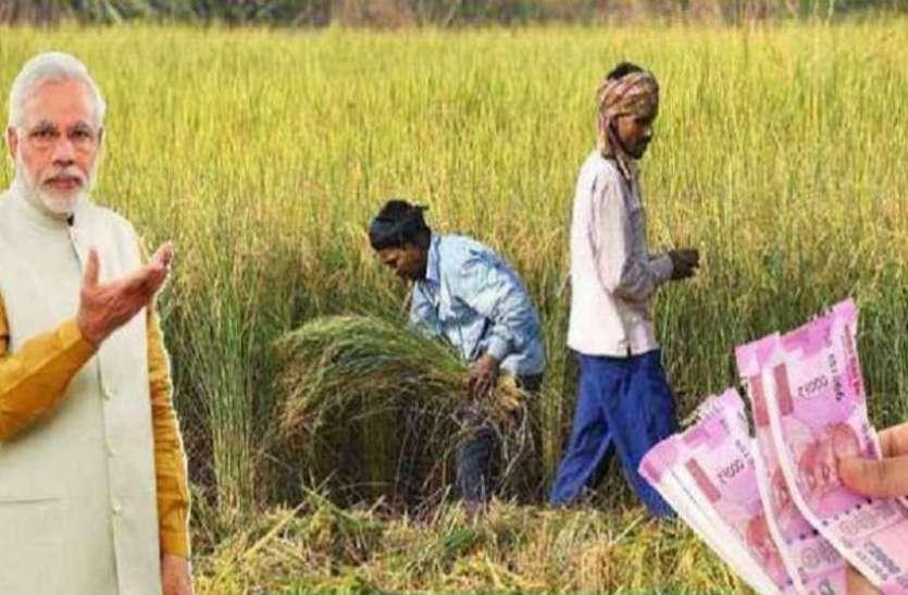 देश के 14.5 करोड़ किसानों को मोदी सरकार का तोहफा, अब सिर्फ 15 दिन में बनेगा किसान क्रेडिट कार्ड