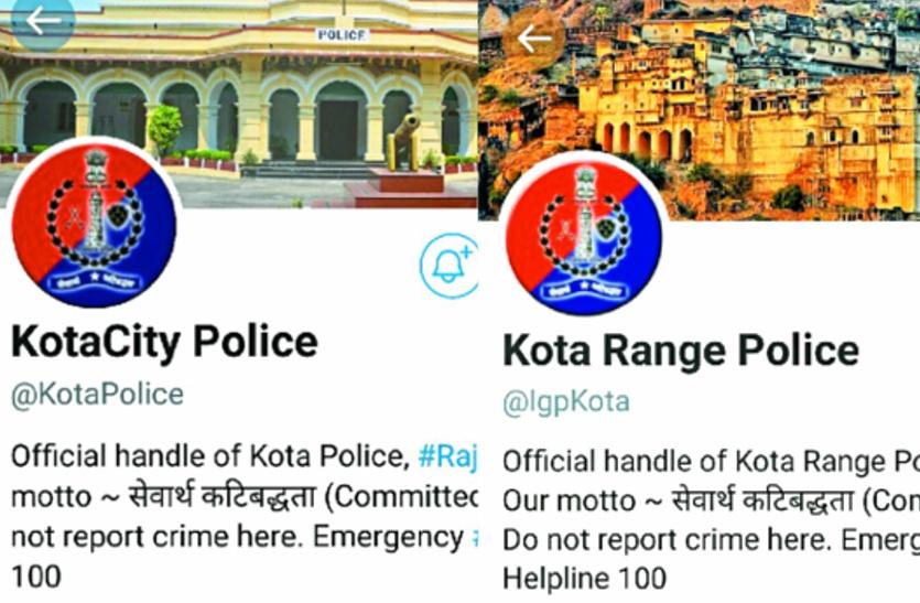 बड़ी खबर: राजस्थान पुलिस का अजीब फरमान, हमें न दे अपराध की सूचना