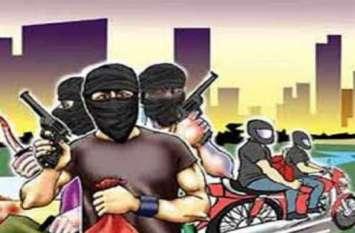Crime in Kasganj फिल्मी स्टाइल में लाखों की लूट, लोगों ने घेरा तो गोली मार दी, देखें वीडियो