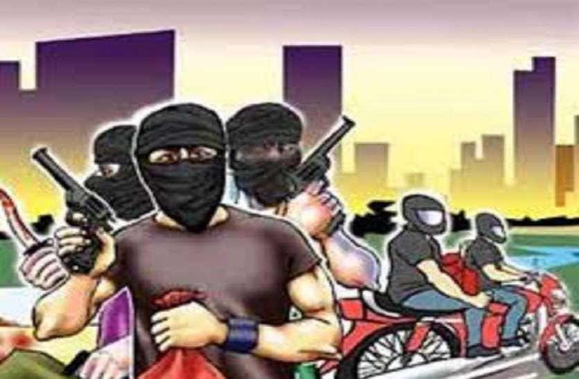जयपुर शहर में बैखौफ लुटेरे,लूट ले गए पुलिस के कांस्टेबल को