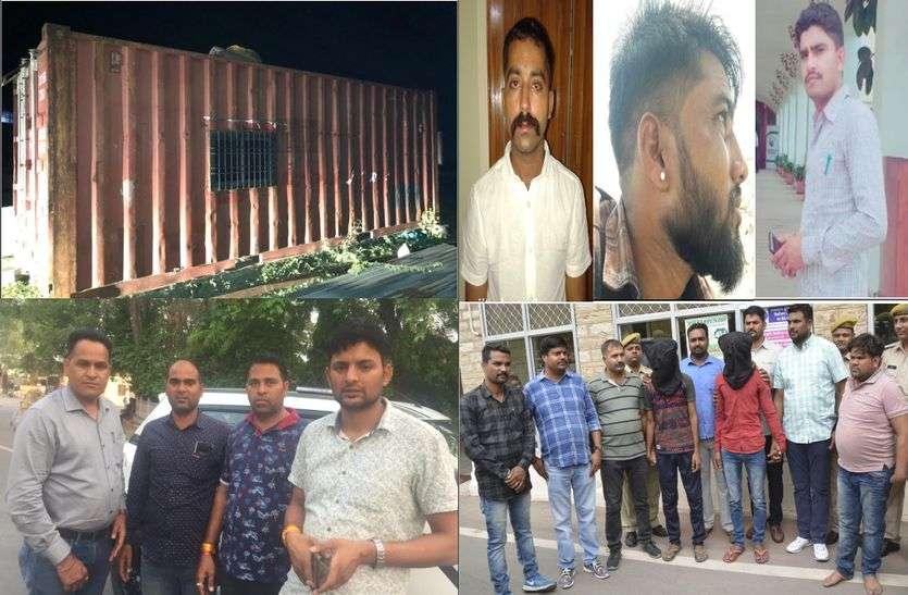 Ajmer Police पर फिल्मी स्टाइल में दागी गोलियां