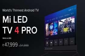 दुनिया के सबसे पतले डिस्प्ले वाले Smart TV की कीमत में 7000 की कटौती, देखें फीचर्स