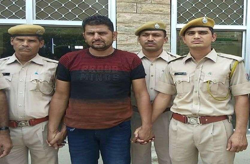 Ajmer Crime-प्रेमिका की गला घोंटकर हत्या का आरोपी गिरफ्तार